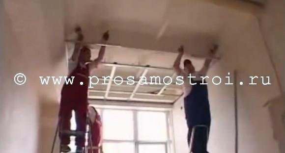 Натяжной потолок своими руками пошаговая инструкция
