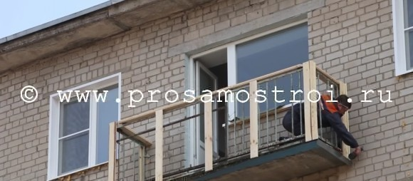 Делаем обрешетку балкона