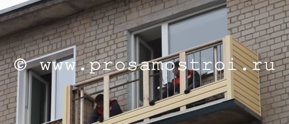 Как обшить балкон сайдингом снаружи