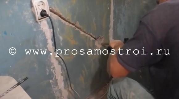 Как перенести розетку в панельном доме