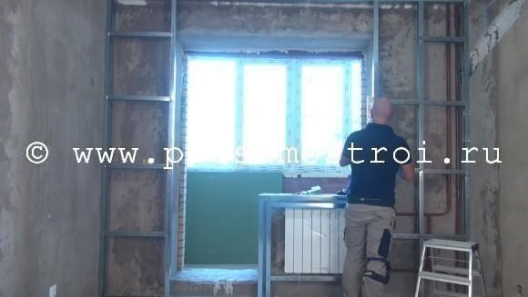 remont-sten-iz-gipsokartona-svoimi-rykami-v-kvartire