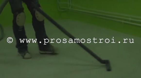 Обеспыливаем с помощью пылесоса бетон