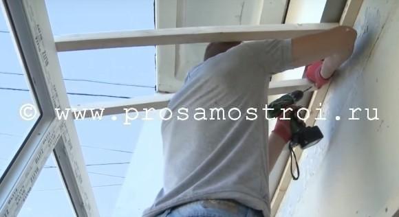 Собираем каркас будущей крыши балкона