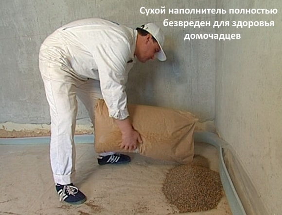 Сухой наполнитель полностью безвреден для здоровья домочадцев