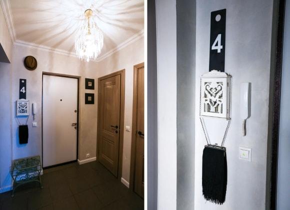 Прихожка с ключницей в коридоре